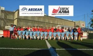 Μεγάλη νίκη για την ποδοσφαιρική ομάδα ΙΕΚ ΑΛΦΑ & MΕDITERRANEAN COLLEGE επί της AEGEAN