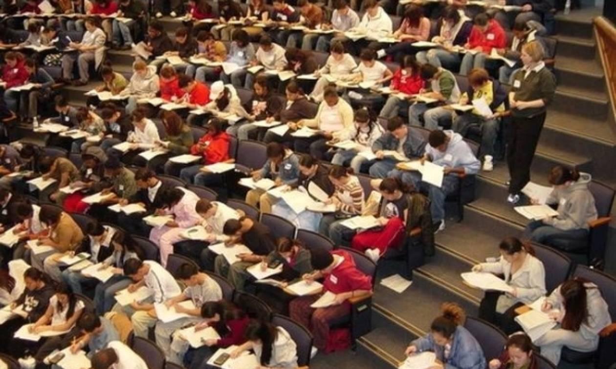 Φοιτητικό στεγαστικό επίδομα: Δόθηκε παράταση - Μέχρι πότε μπορείτε να κάνετε αίτηση