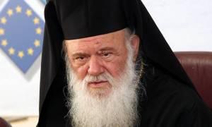 Επίτιμος διδάκτορας στο Πανεπιστήμιο Πελοποννήσου ανακηρύχθηκε ο Αρχιεπίσκοπος Ιερώνυμος