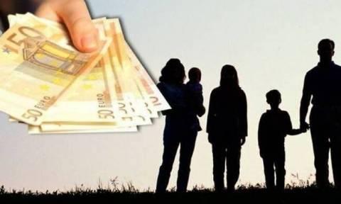 ΟΓΑ - Οικογενειακά επιδόματα: Σήμερα (20/10) η πληρωμή του Α21 σε 730.000 δικαιούχους