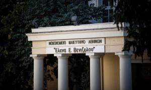 Παρέμβαση της Εισαγγελίας για τις καταγγελίες - φήμες περί χολέρας στο «Έλενα Βενιζέλου»