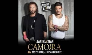 Χρήστος Δάντης – Stan: Backstage στην φωτογράφιση αφίσας του «Camorra»!
