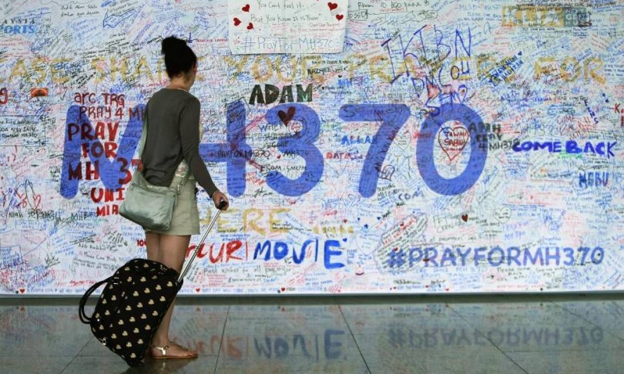 Ραγδαίες εξελίξεις: Αρχίζει εκ νέου έρευνα για την εξαφανισμένη πτήση ΜΗ370;