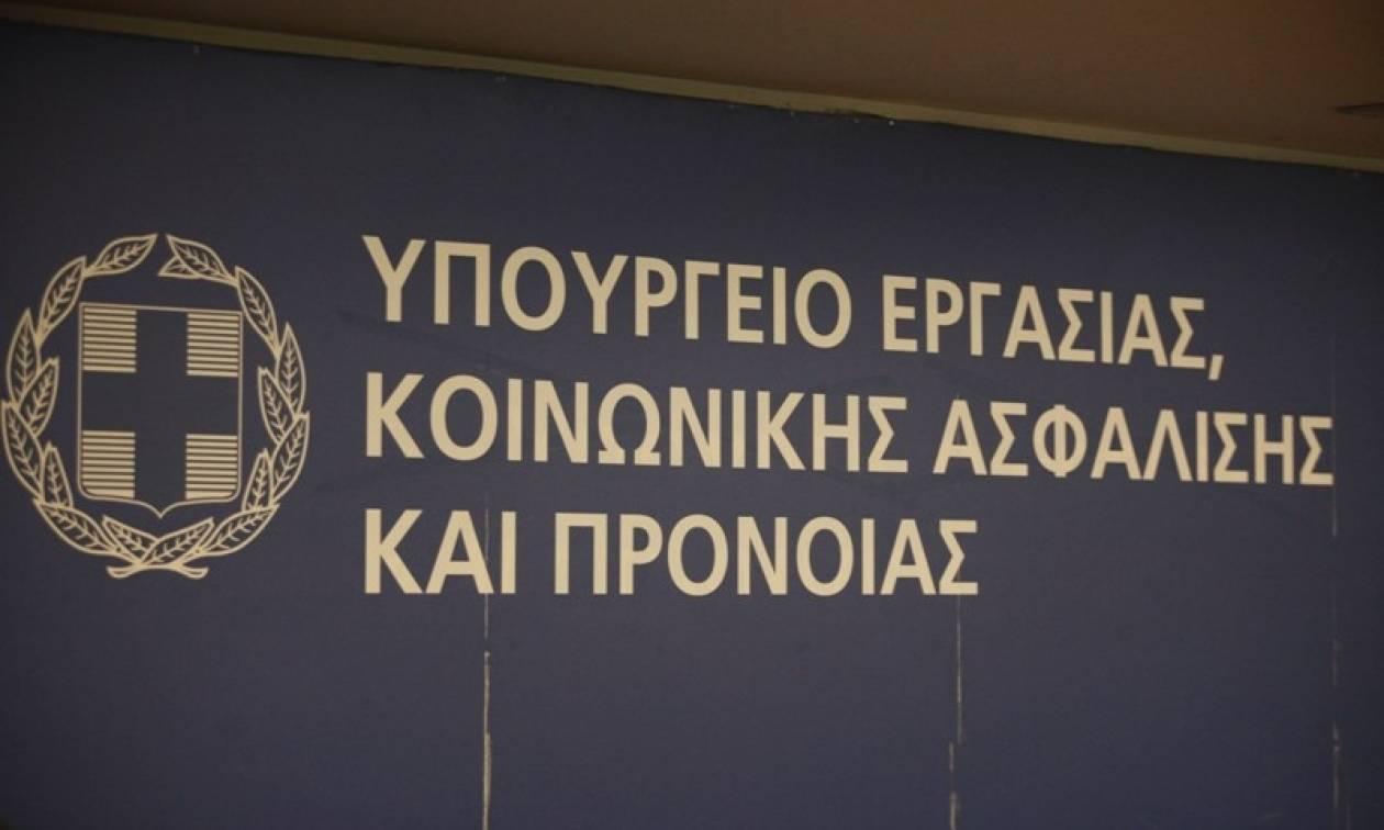 Υπουργείο Εργασίας: Η ΝΔ συνεχίζει να ψεύδεται