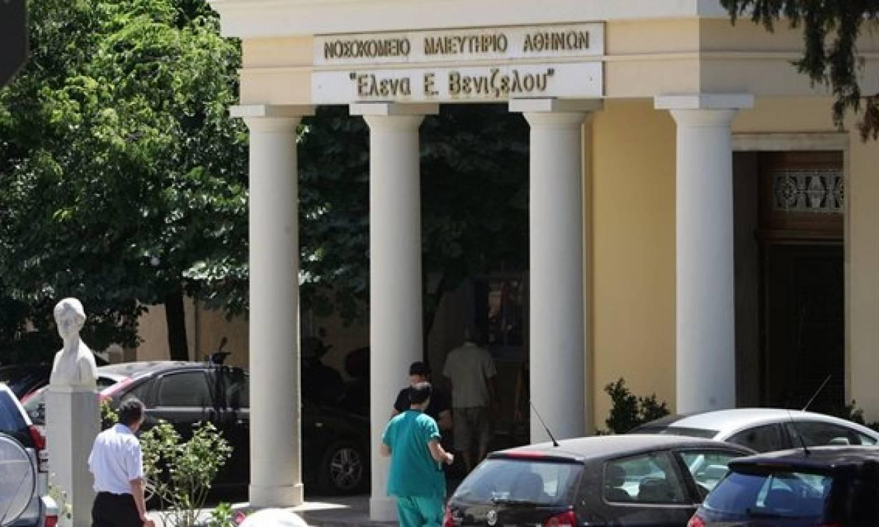 ΚΕΕΛΠΝΟ: Αρνητικά τα αποτελέσματα για χολέρα στο νοσοκομείο «Έλενα»
