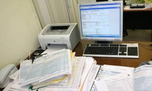 Λήγει το Σάββατο (21/10) η προθεσμία υποβολής των δηλώσεων πόθεν έσχες