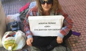 Σε νοσοκομείο μεταφέρθηκε η δημοσιογράφος απεργός πείνας Αφροδίτη Υψηλάντη
