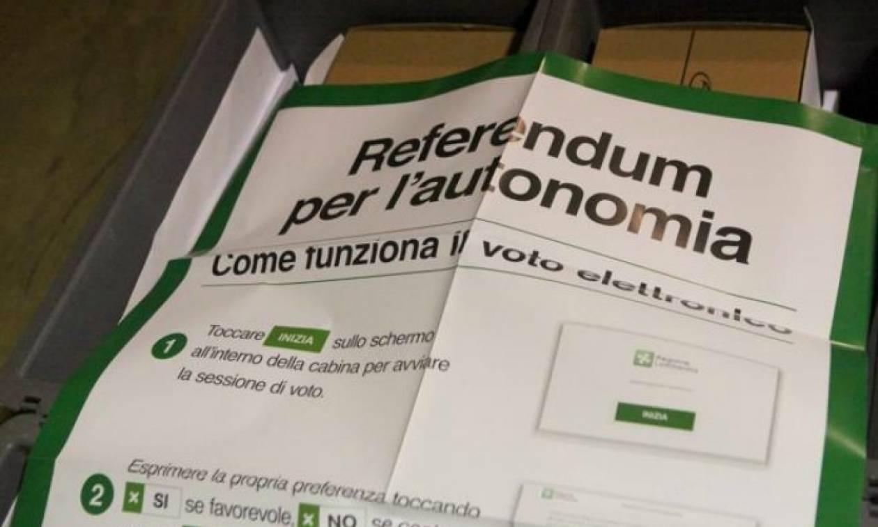 Δημοψηφίσματα στην Ιταλία: Μέτρια η συμμετοχή στο Βένετο - Απογοητευτική στη Λομβαρδία