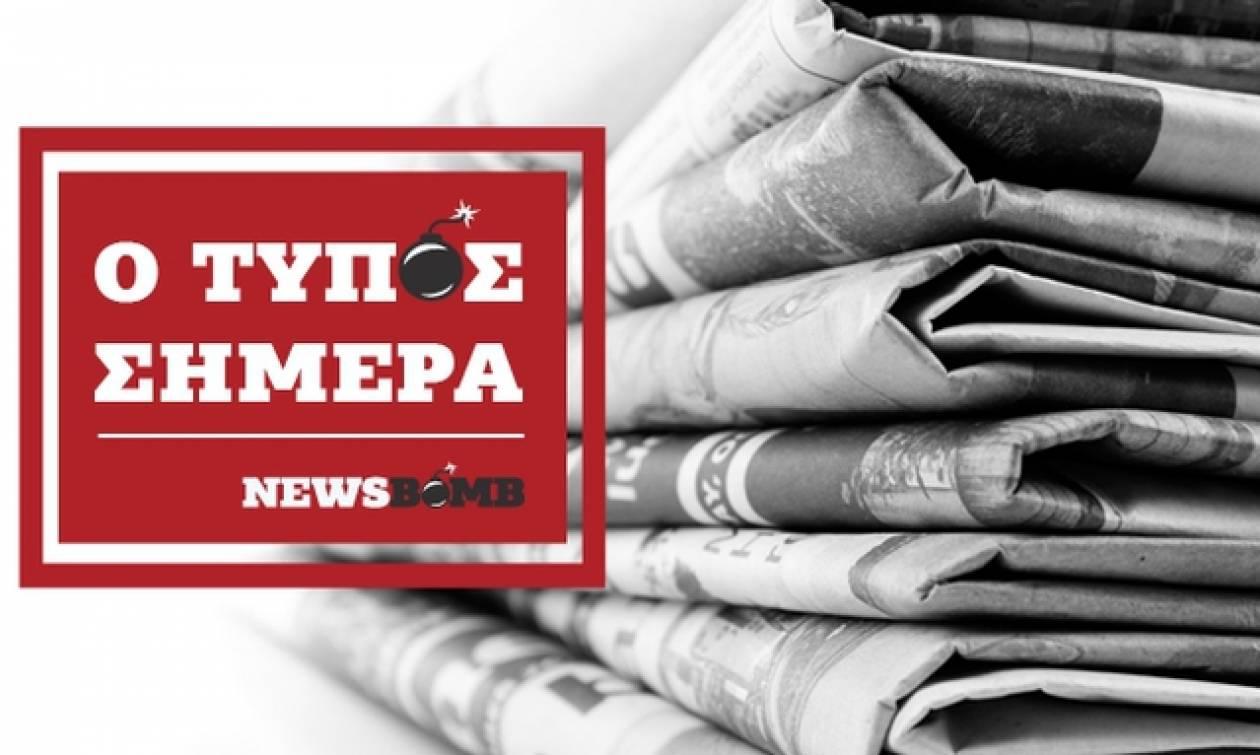 Εφημερίδες: Διαβάστε τα πρωτοσέλιδα των εφημερίδων (23/10/2017)
