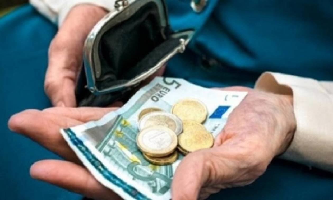 KEA-Είναι οριστικό: Δείτε πότε θα γίνει η πληρωμή και ποιοι πληρώνονται