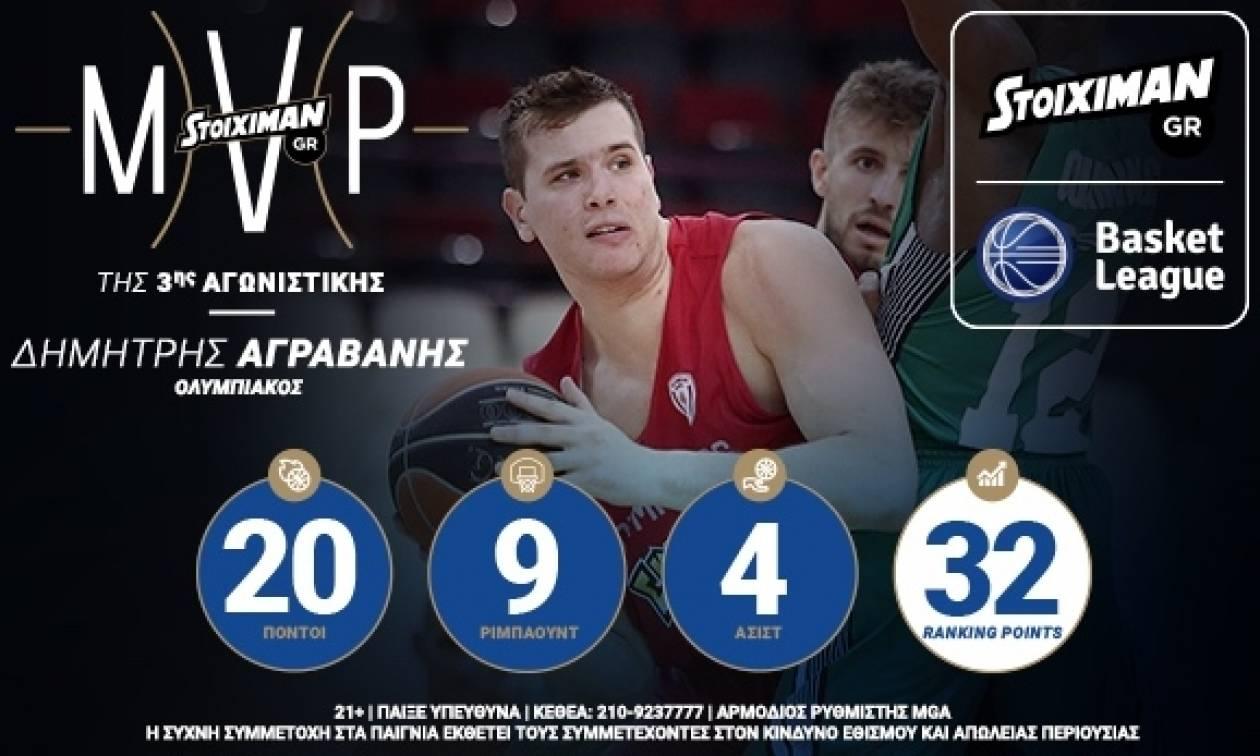 STOIXIMAN.GR MVP της 3ης αγωνιστικής αναδείχθηκε ο Δημήτρης Αγραβάνης
