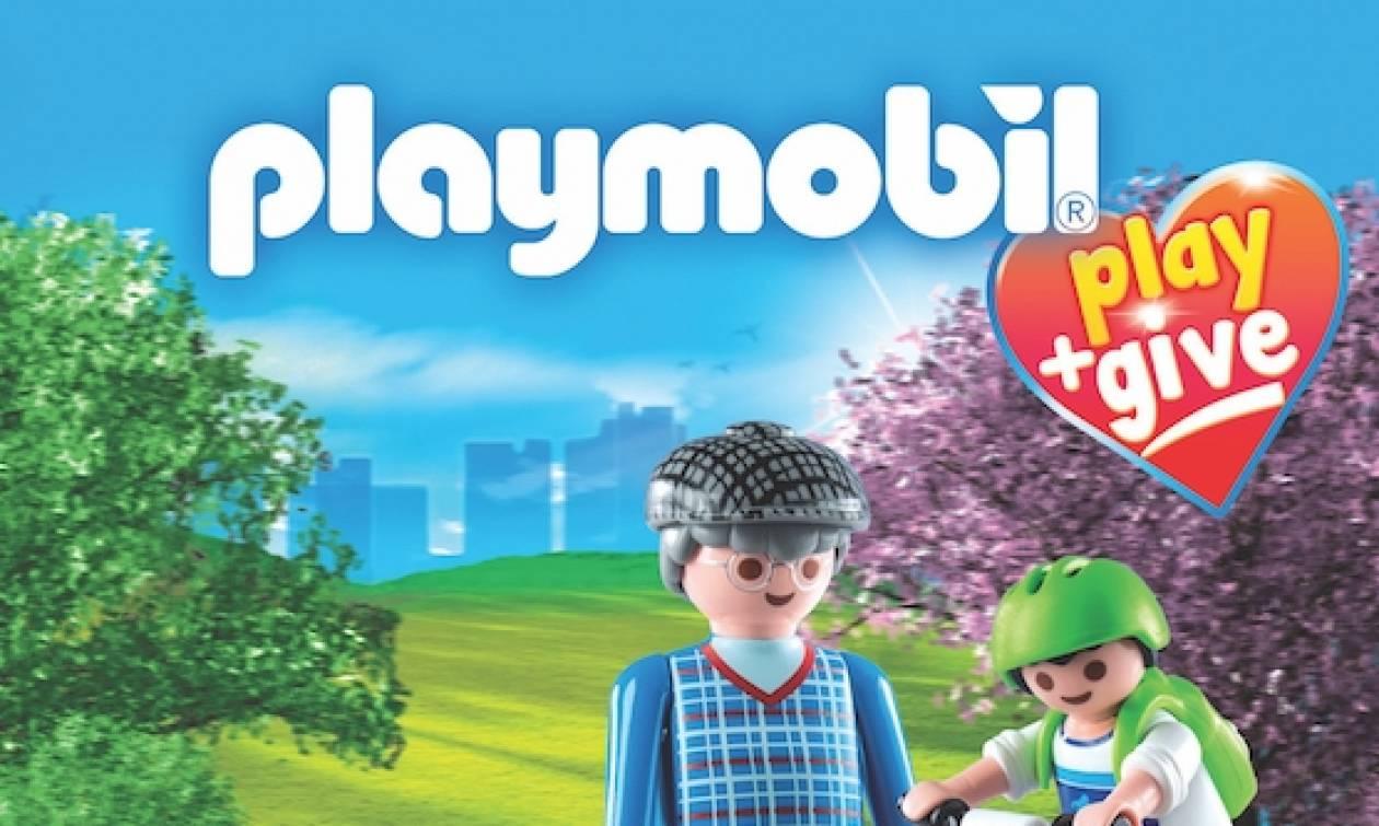 PLAYMOBIL play & give 2017: Νέες συλλεκτικές φιγούρες