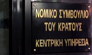 Πόθεν έσχες: «Παγώνει» η υποβολή δηλώσεων για τα μέλη του Νομικού Συμβουλίου του Κράτους