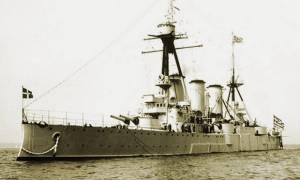 Σαν σήμερα το 1909 η Ελλάδα αγόρασε το Θωρηκτό «Γ. Αβέρωφ»