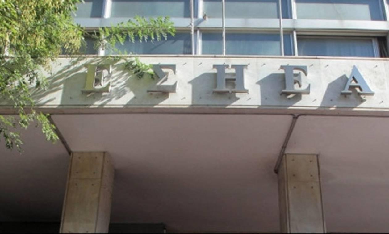 ΕΣΗΕΑ: Νέα 48ωρη απεργία των δημοσιογράφων