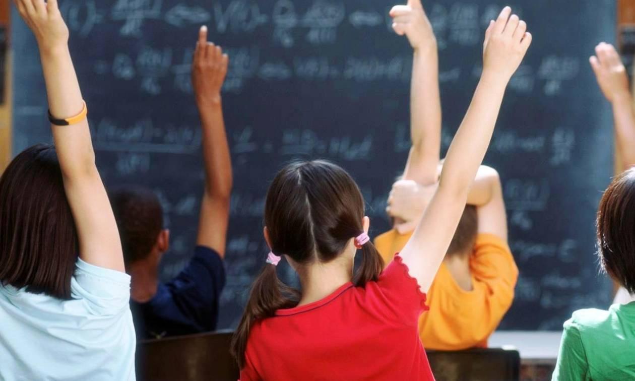 Αυτή είναι η μεγάλη αλλαγή που έρχεται στα σχολεία