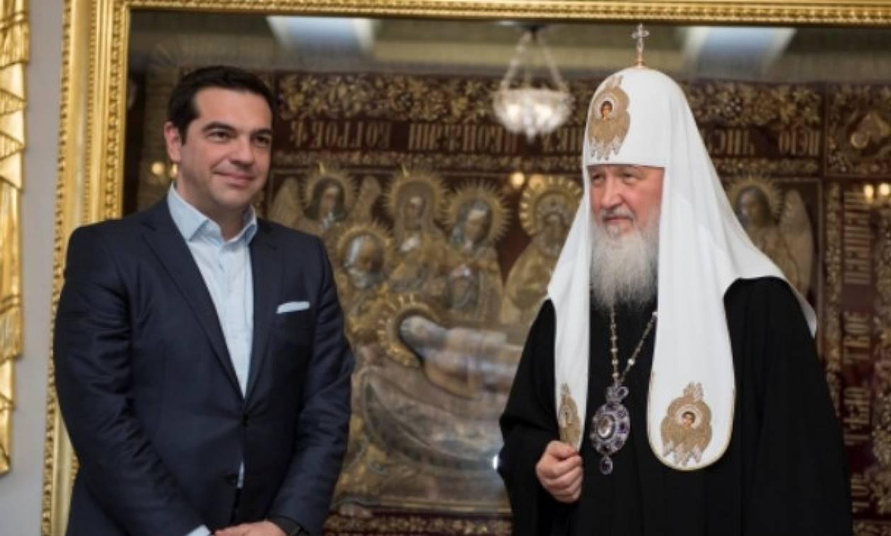 Έξαλλος ο Ρώσος Πατριάρχης με τον Τσίπρα: «Είναι άθεος, διέπραξε έγκλημα»