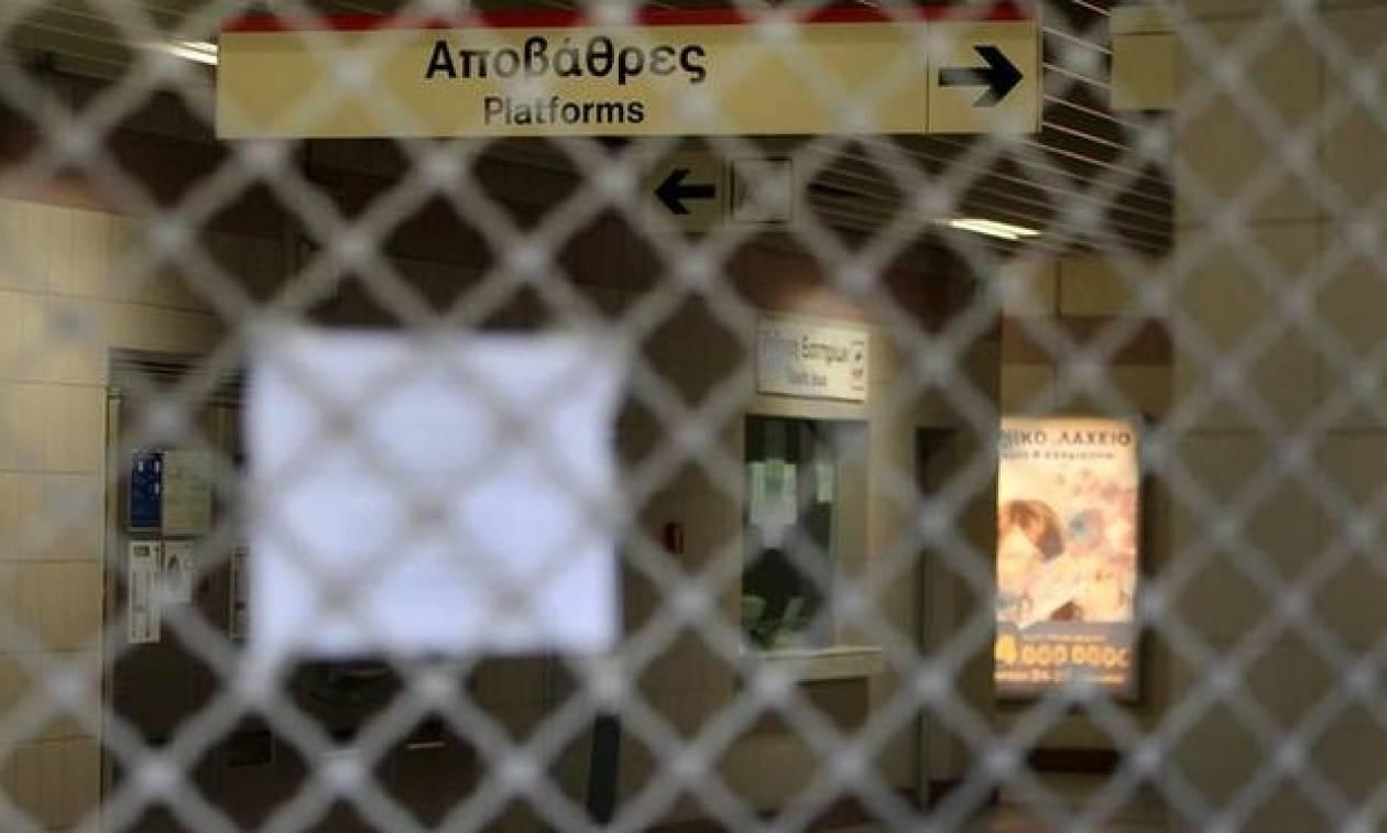 Метро перестало работать вАфинах из-за забастовки служащих