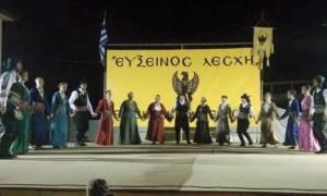 Εκπαιδευτική επίσκεψη σε αποστακτήριο από την Εύξεινο Λέσχη Χαρίεσσας