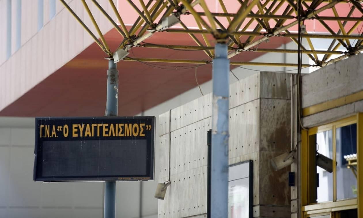 Εισβολή μελών του «Ρουβίκωνα» στο νοσοκομείο «Ευαγγελισμός»