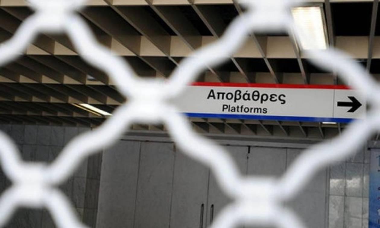 Απεργία: Χωρίς Μετρό η Αθήνα την Πέμπτη (26/10)