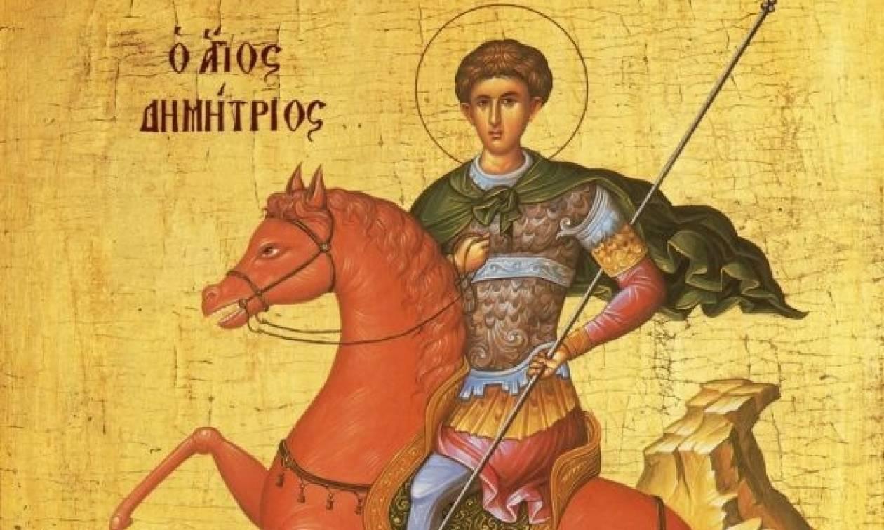 26 Οκτωβρίου: Γιορτάζουν Άγιος Δημήτριος και Θεσσαλονίκη