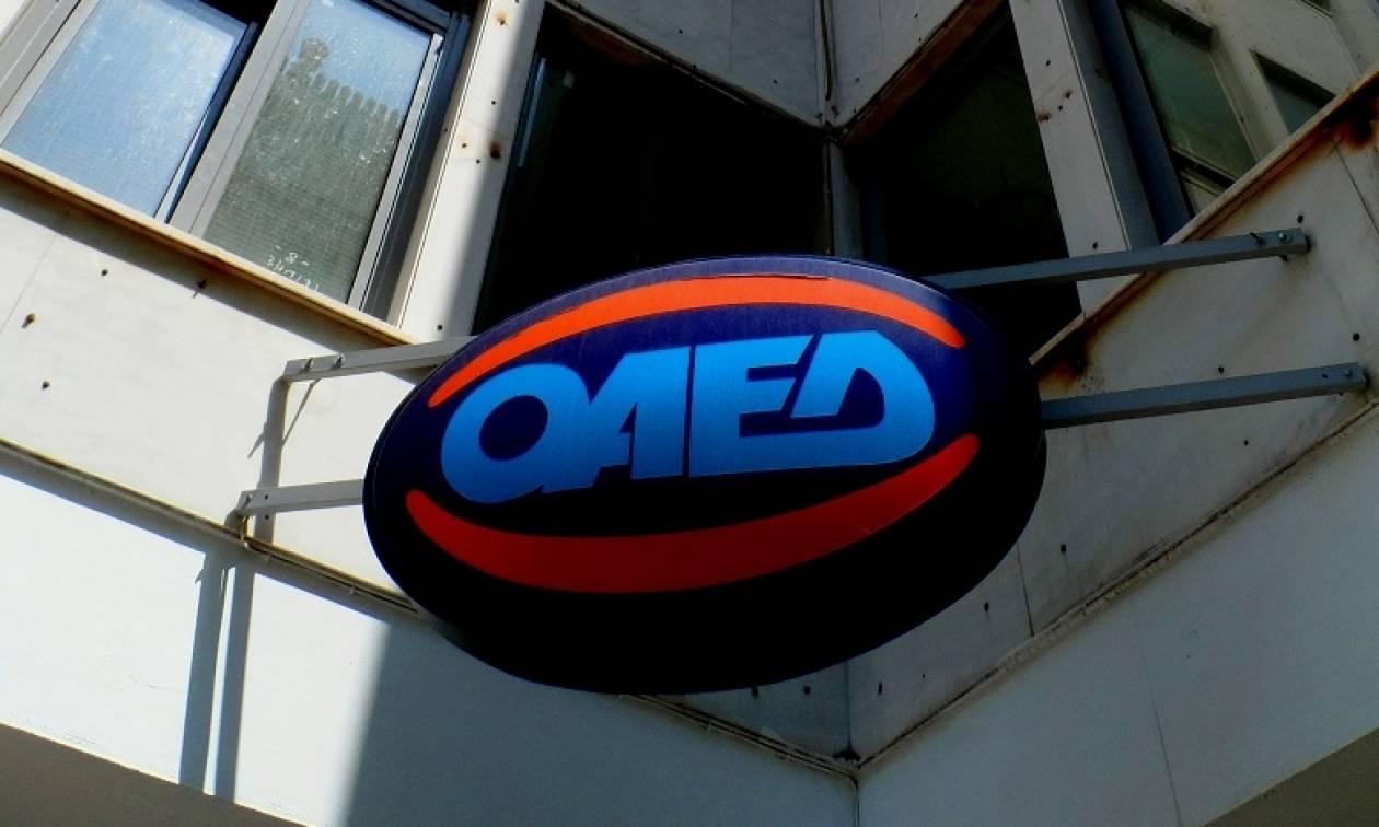 ΟΑΕΔ: Ξεκίνησαν οι αιτήσεις για την επιδότηση στα «μπλοκάκια»