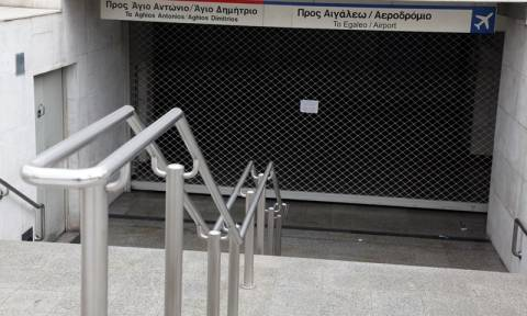 Metro in Athens on a 24-hour strike
