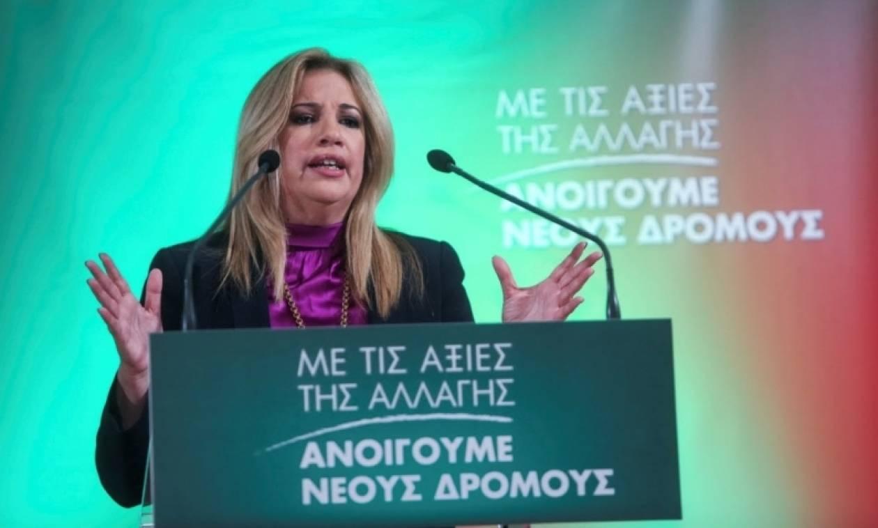 Φώφη Γεννηματά: Τολμάμε για την παράταξη, τολμάμε για τη χώρα