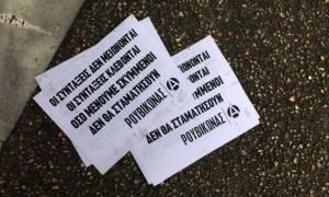 Εισαγγελική έρευνα για τη δράση του Ρουβίκωνα και για τον γιατρό του Ευαγγελισμού