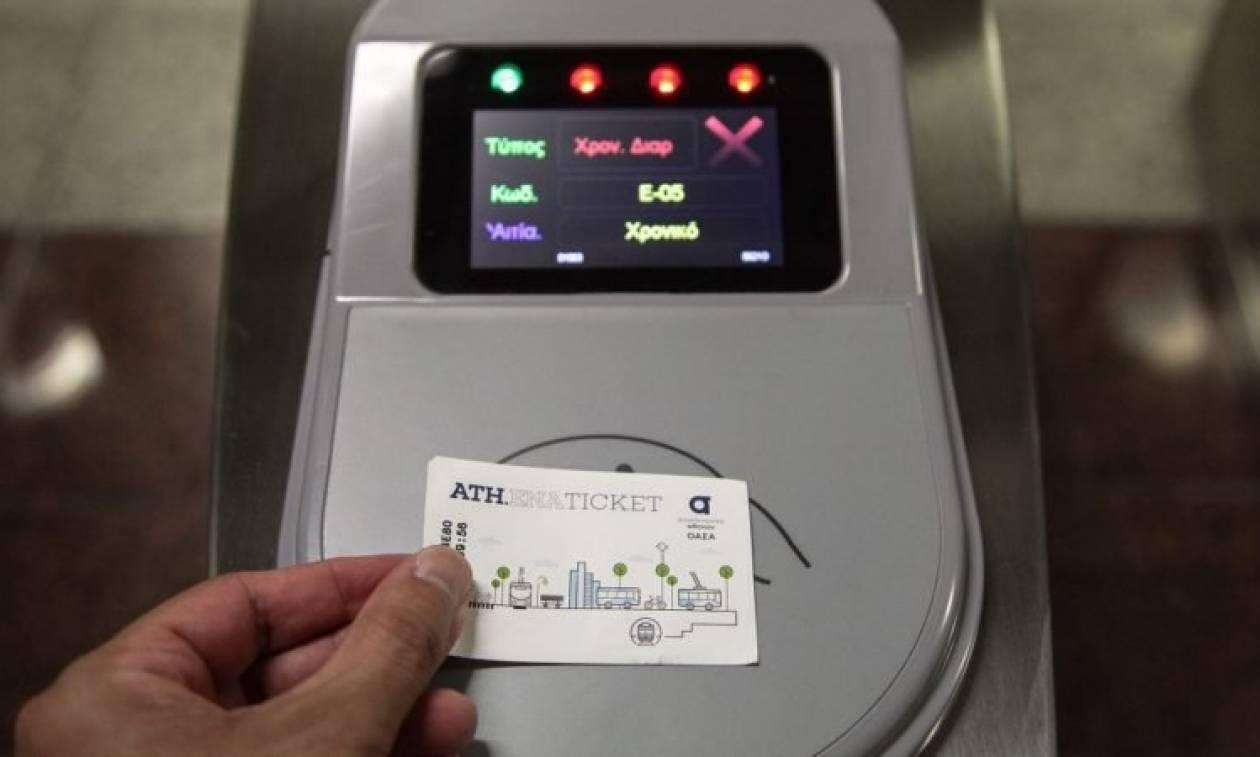 ΟΑΣΑ: Αυξάνονται τα εκδοτήρια για τις ηλεκτρονικές κάρτες