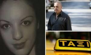 Δώρα Ζέμπερη - Ξεσπά ο πατέρας της: «Η άλλη μου κόρη λέει ψέματα - Να πει την αλήθεια»