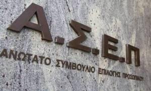 ΑΣΕΠ: Ξεκίνησαν οι αιτήσεις για 220 μόνιμες θέσεις σε επιτυχόντες γραπτού διαγωνισμού του 1998