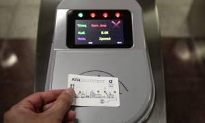 Ηλεκτρονικό εισιτήριο: Παράταση στην έκδοση καρτών