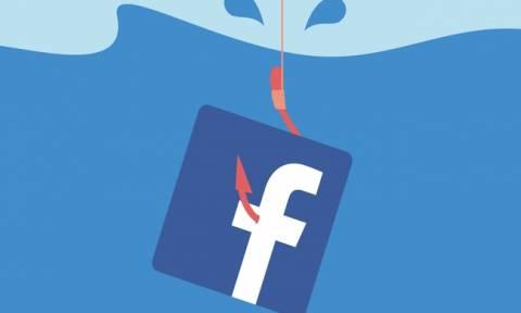 Η Αστυνομία προειδοποιεί για την νέα απάτη μέσω Facebook – Tι πρέπει να κάνετε