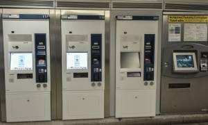 Μέσα Μαζικής Μεταφοράς: Τέλος τα εισιτήρια μονής διαδρομής