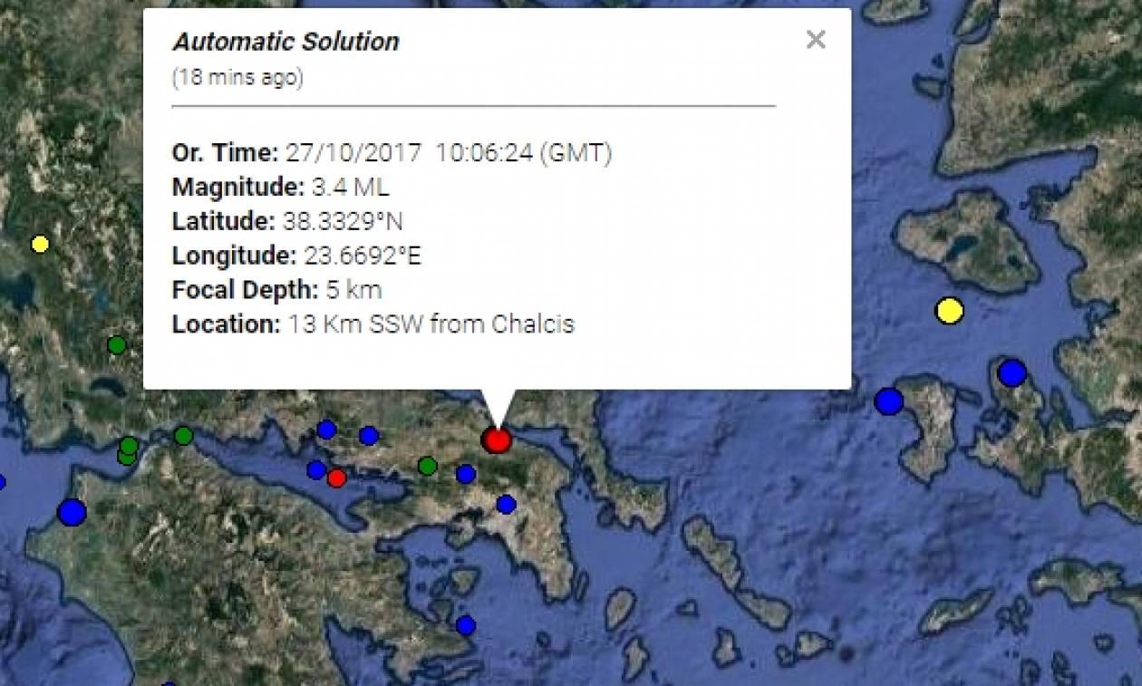 Σεισμός στη Χαλκίδα - Αισθητός στην Αθήνα