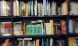 Υπουργείο Παιδείας: Κανονικά η δωρεάν διανομή των πανεπιστημιακών συγγραμμάτων