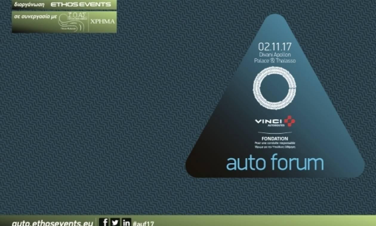 Fondation Vinci Autoroutes – Auto Forum 2017: «Παρουσίαση Ευρωβαρομέτρου Υπεύθυνης Οδήγησης 2017»