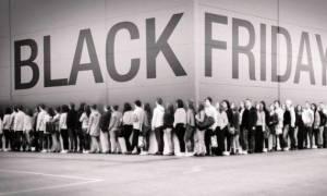Black Friday 2017: Έρχεται ξανά στην Ελλάδα-Πότε πέφτει η «Μαύρη Παρασκευή» με τις μεγάλες προσφορές