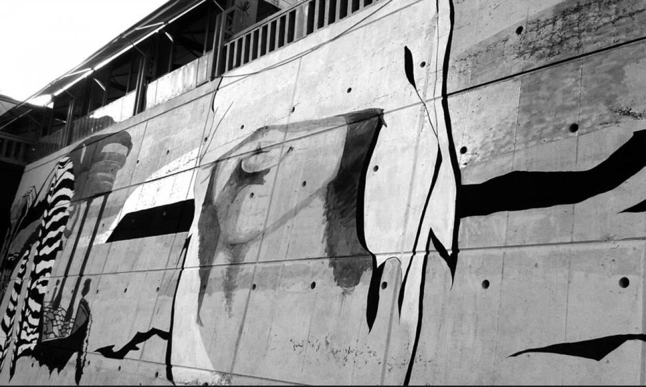 Τέχνη στους δρόμους του κόσμου: Έκθεση από τον Εικαστικό Κύκλο Sianti