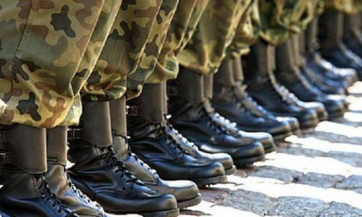Στρατιωτική θητεία: Πώς μπορείτε να την εξαγοράσετε