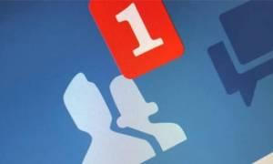 Η Ελληνική Αστυνομία προειδοποιεί: Προσοχή στα αιτήματα φιλίας στο facebook (photo)