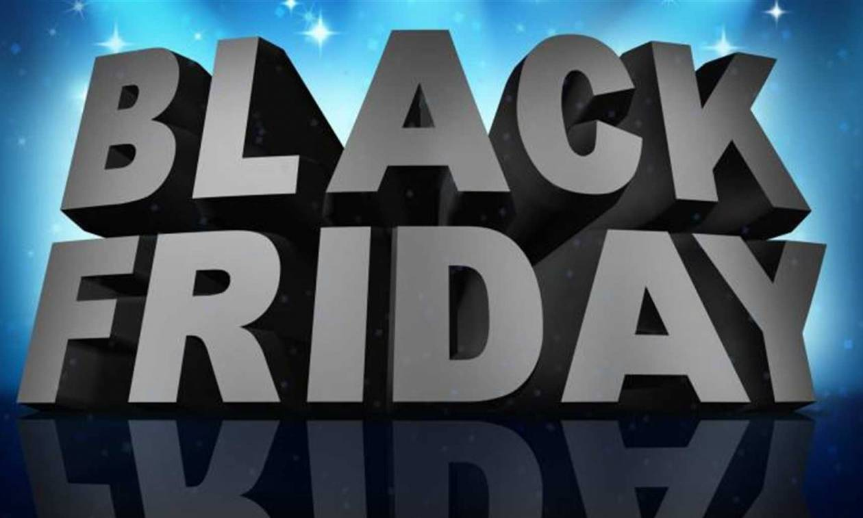 Black Friday 2017: Έρχεται ξανά στην Ελλάδα η «Μαύρη Παρασκευή» με τις μεγάλες προσφορές!