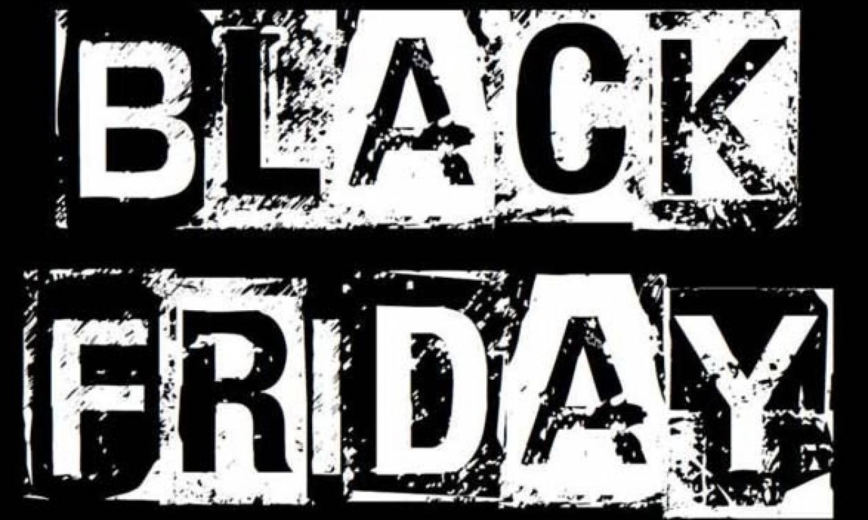 Black Friday αλά... ελληνικά στις 24 Νοεμβρίου!