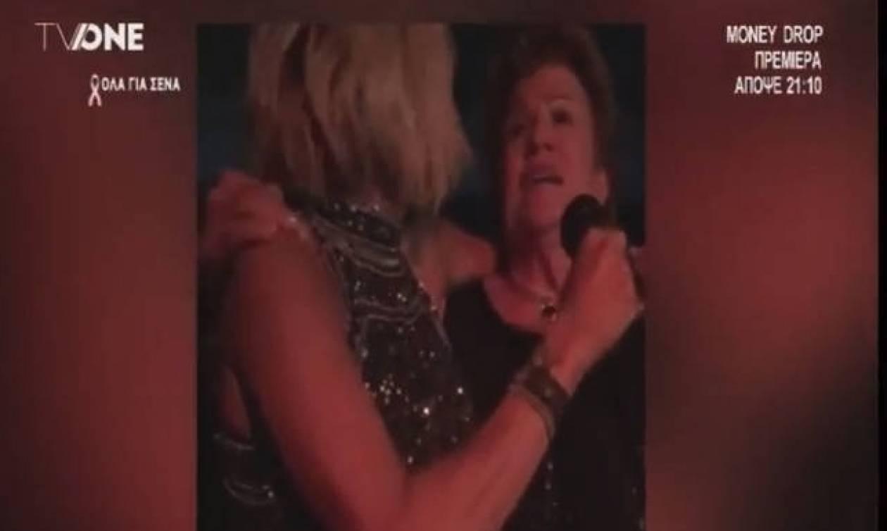 Χαμός! Η σύζυγος του Προέδρου τραγούδησε με την Βίσση – (VIDEO)