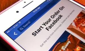 Φαγητό μέσω... Facebook παραγγέλνουν οι χρήστες στην Αμερική!