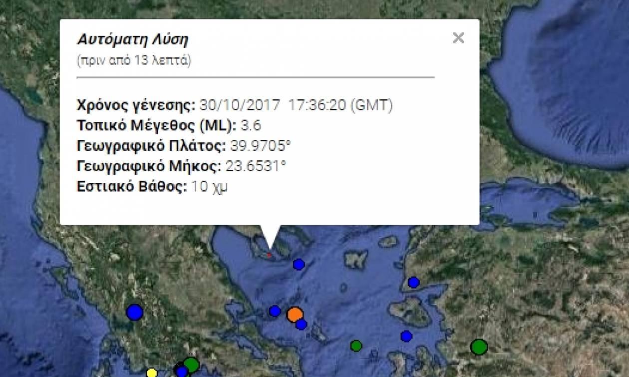 Σεισμός ΤΩΡΑ: Ταρακουνήθηκε η Χαλκιδική