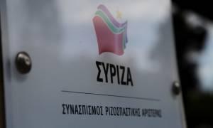 ΠΓ ΣΥΡΙΖΑ: Στα κατώτερα εισοδήματα το κοινωνικό μέρισμα - Όλα όσα συζητήθηκαν