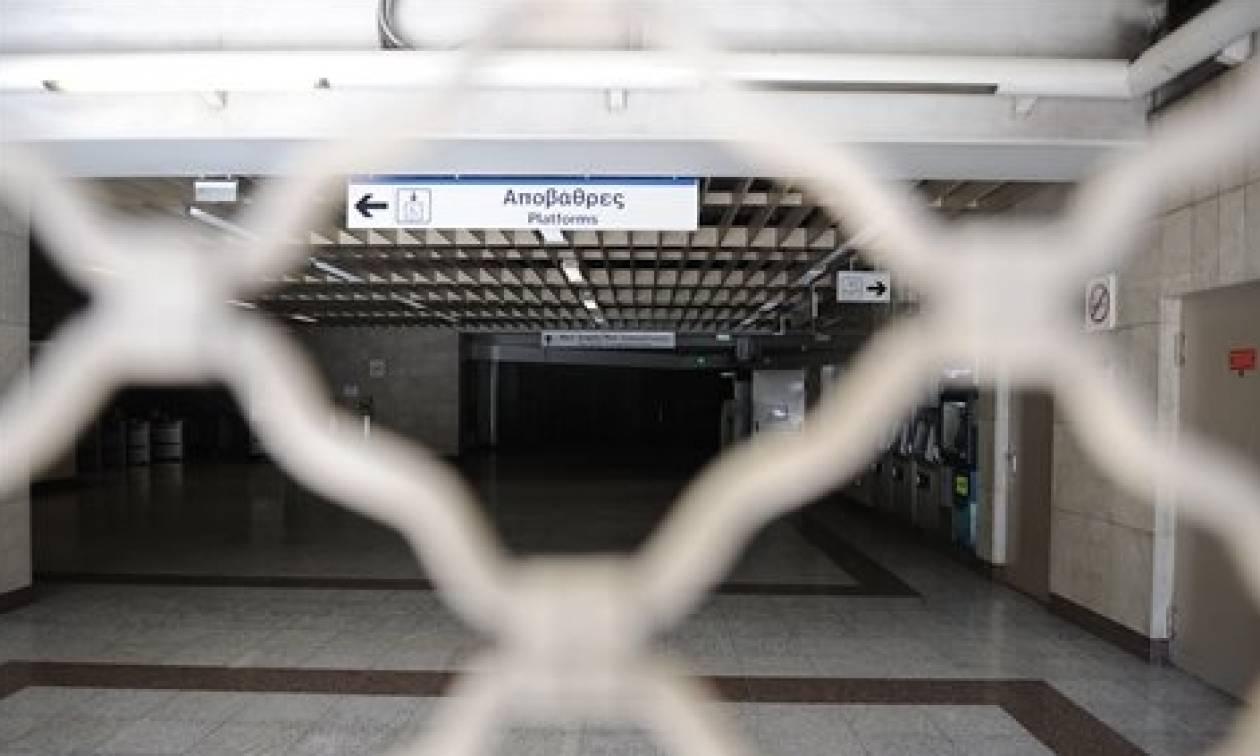 Απεργία ΜΜΜ: Χωρίς Μετρό η Αθήνα για τρεις ώρες την Πέμπτη (02/11) λόγω στάσης εργασίας